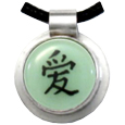 Pet Memory Pendant: Love Chinese Character in Green