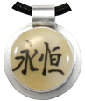 Pet Memory Pendant: Eternity Chinese Character in Yellow
