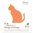 20 Plantable Cat Memorial Cards + Envelopes
